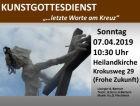 Kunstgottesdienst Halle-Heiland